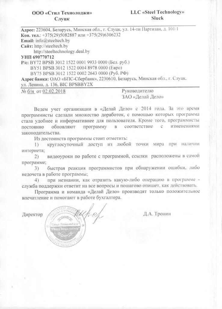 Онлайн бухгалтерия рб 126 вычет в декларации 3 ндфл за