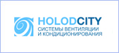 holodcity